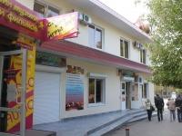 Геленджик, Горького ул, дом 4