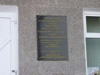 Gelendzhik, museum Геленджикский историко-краеведческий, Ostrovsky st, house 1
