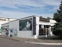 Gelendzhik, Ostrovsky st, house 5. store
