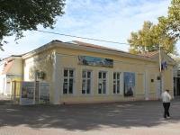 Геленджик, улица Островского, дом 16. выставочный комплекс