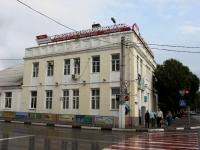 Геленджик, улица Островского, дом 23. офисное здание