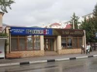 Геленджик, улица Островского, дом 25А. многофункциональное здание