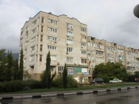 Gelendzhik, Ostrovsky st, house 37. Apartment house
