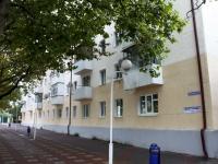 Gelendzhik, Ostrovsky st, house 44. Apartment house