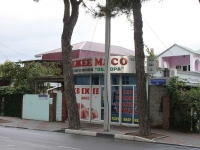格连吉克市, Ostrovsky st, 房屋 59. 商店