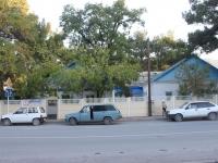 """Геленджик, детский сад №15 """"Ласточка"""", улица Островского, дом 67"""