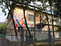 Геленджик, улица Островского, дом 71А. многофункциональное здание