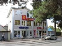 Gelendzhik, Ostrovsky st, house 90. store