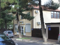 Gelendzhik, Ostrovsky st, house 105А. Apartment house with a store on the ground-floor