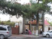 Геленджик, кафе / бар Очаг, улица Островского, дом 130