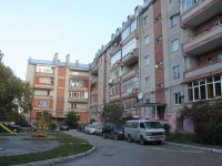 Gelendzhik, Ostrovsky st, house 135/2. Apartment house