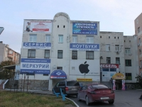 Gelendzhik, Ostrovsky st, house 141А. multi-purpose building