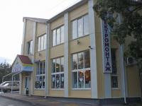 Gelendzhik, Ostrovsky st, house 164. store