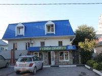 Gelendzhik, Tolstoy st, house 4. Apartment house with a store on the ground-floor