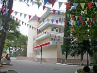 Геленджик, улица Грибоедова, дом 1. школа творчества