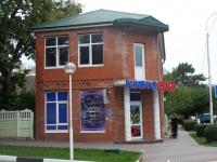 Геленджик, улица Грибоедова, дом 6. кинотеатр