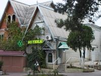 Геленджик, улица Грибоедова, дом 9Б. аптека