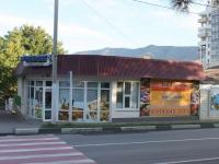 Геленджик, улица Грибоедова, дом 9. магазин Перекресток