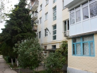 Gelendzhik, Griboedov st, house 25. Apartment house
