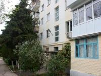 Геленджик, улица Грибоедова, дом 25. многоквартирный дом