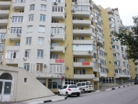 Gelendzhik, Griboedov st, house 29. Apartment house