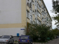 Gelendzhik, Griboedov st, house 48. Apartment house