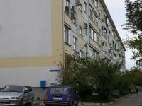 Геленджик, улица Грибоедова, дом 48. многоквартирный дом