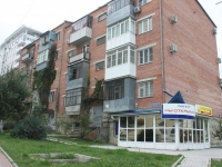 Gelendzhik, Griboedov st, house 60. Apartment house