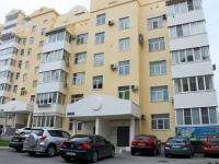 Gelendzhik, Griboedov st, house 62. Apartment house