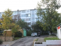 Gelendzhik, Grinchenko st, house 26. Apartment house