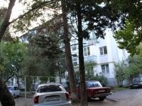 Gelendzhik, Grinchenko st, house 30. Apartment house