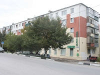 Gelendzhik, Grinchenko st, house 38. Apartment house
