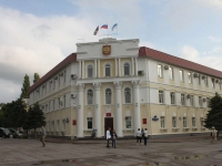 Gelendzhik, st Revolyutsionnaya, house 1. governing bodies