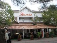 Gelendzhik, Revolyutsionnaya st, house 5/3. hotel