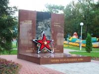 Геленджик, памятник Героям необъявленных войнулица Революционная, памятник Героям необъявленных войн
