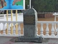 Gelendzhik, commemorative sign Малоземельский десантRevolyutsionnaya st, commemorative sign Малоземельский десант