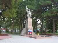 Геленджик, улица Революционная. мемориальный комплекс Вечный огонь
