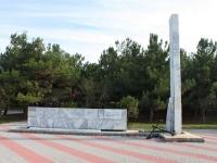 Геленджик, памятник Сейнеру