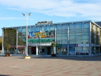 Gelendzhik, shopping center Геленджик, Lenin st, house 1
