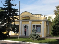 Геленджик, парикмахерская Кристина, улица Ленина, дом 5