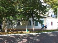 Геленджик, улица Ленина, дом 19. многоквартирный дом