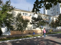 Gelendzhik, Lenin st, house 21. Apartment house