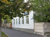 """格连吉克市, 幼儿园 №4 """"Спутник"""", Lenin st, 房屋 32"""