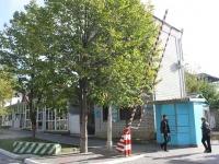 格连吉克市, Lenin st, 房屋 36. 多功能建筑