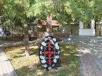 Геленджик, улица Ленина. памятный знак Поклонный крест