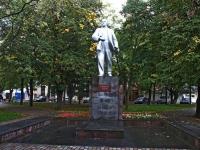Геленджик, улица Ленина. памятник В.И. Ленину