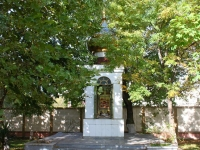 Gelendzhik, Lenin st, chapel