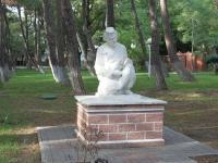 Геленджик, Лермонтовский бульвар. скульптура Айболит
