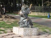 Геленджик, Лермонтовский бульвар. скульптура Кот ученый