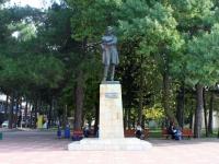 Геленджик, Лермонтовский бульвар. памятник М.Ю. Лермонтову